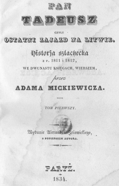 Адам мицкевич дзяды